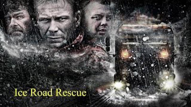 Ледяная дорога / Ice Road Rescue - 2 сезон 3 серия