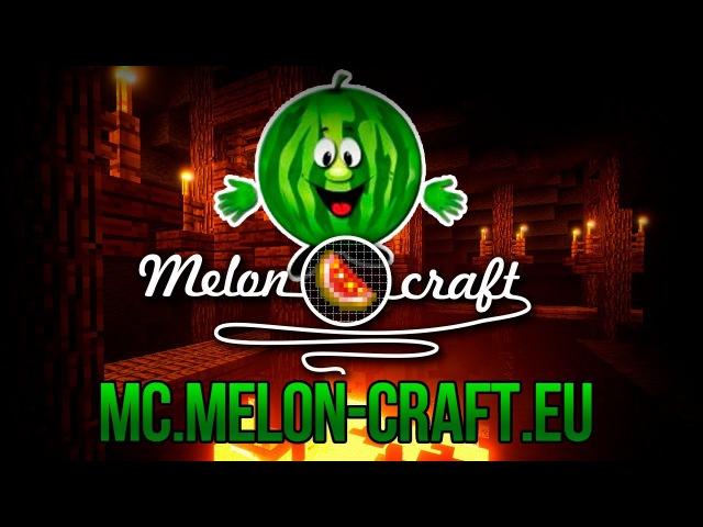 УКРАДЕННЫЙ СЕРВЕР!MELONCRAFT !!