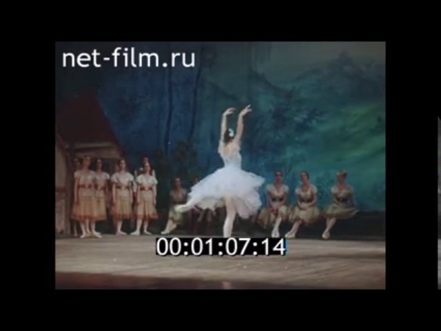 1974г Надежда Павлова Начало творческого пути балерины