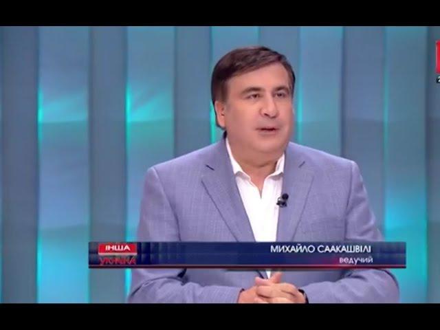 Михаил Саакашвили на канале Zik 11.05.2017 «Другая Украина»