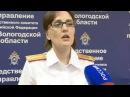 В Вологодском районе задержан мужчина за изнасилование несовершеннолетней