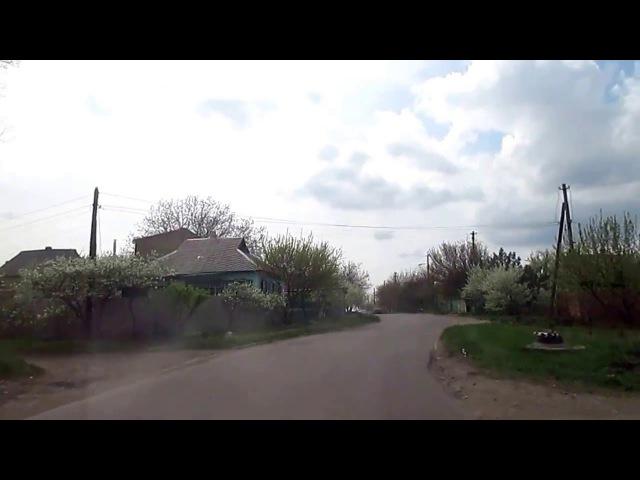 Дорога Макеевка (Ханженково -Бажаново)