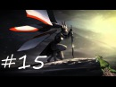 Endless Legend   оборотни Аллайи (Shifters Allaye)   сложность - серьёзный   ep15