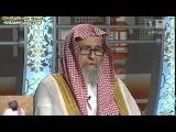 Шейх Салих ибн Фаузан. Фатвы в прямом эфире. Передача первая. Часть первая.