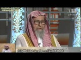 Шейх Салих ибн Фаузан. Фатвы в прямом эфире. Передача первая. Часть вторая.