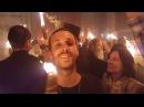 Благодатный огонь не обжигает. 15.04.2017 в Иерусалиме.