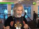 Русский путешественник собрал в Орле легендарных людей