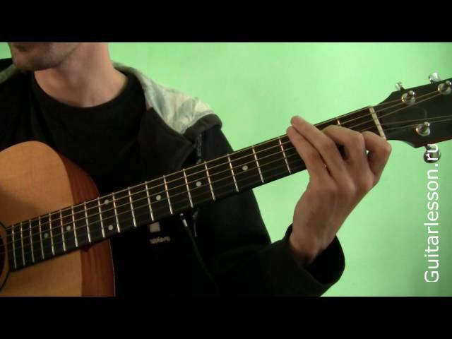 Любэ - Березы (Аккорды, урок на гитаре) » Freewka.com - Смотреть онлайн в хорощем качестве