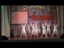 Образцовая студия современного танца Flash