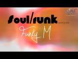 FunkSoul Backing Track in E Minor 100 bpm