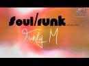Funk/Soul Backing Track in E Minor | 100 bpm