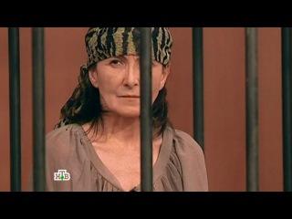 Ворожея хотела отравить конкурентку из цыганской семьи, но случайно убила ее троих детей Суд присяжных