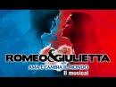 [Rus subs] Romeo e Giulietta: Ama e cambia il mondo (act 1)