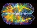 Access Bars Презентация техники 32 точки на голове человека каналы осознанности и восприятия
