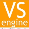 VS-engine. WEB разработка
