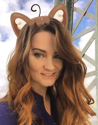 Ирина Румянцева