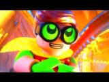 Лего Фильм: Бэтмен (фрагмент мультфильма «Robin») - The LEGO Batman Movie