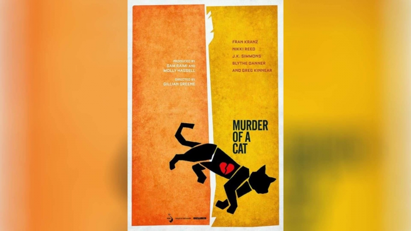 Убийство кота 2013 Murder of a Cat