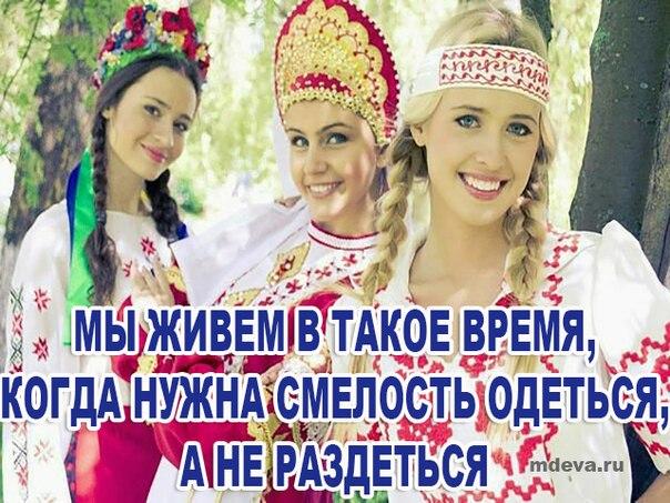Девицы Красавицы