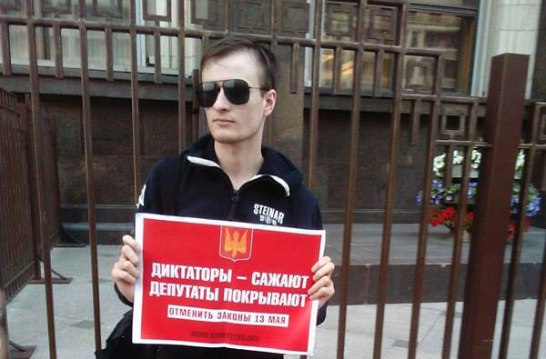 Путинцы закручивают гайки: Лидера Комитета «Нация и Свобода» Москвы судят по 282 ст.