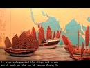 The watertight-bulkhead technology of Chinese junks