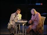 Три сестры (Галина Волчек)(2006) ч.1