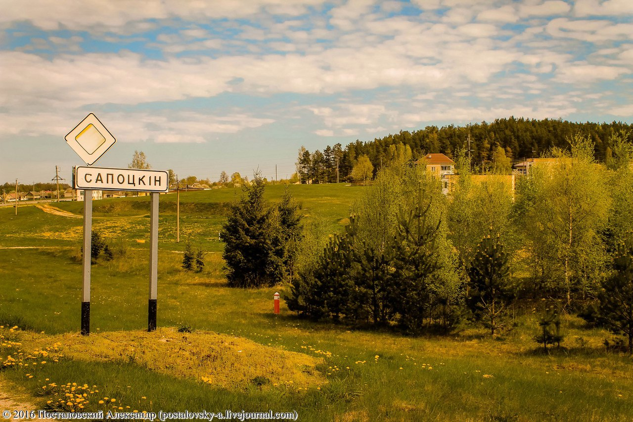 Сопоцкин: между Польшей и Литвой
