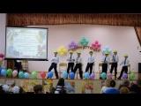 Танец с газетами 2Д класс День Учителя 2016