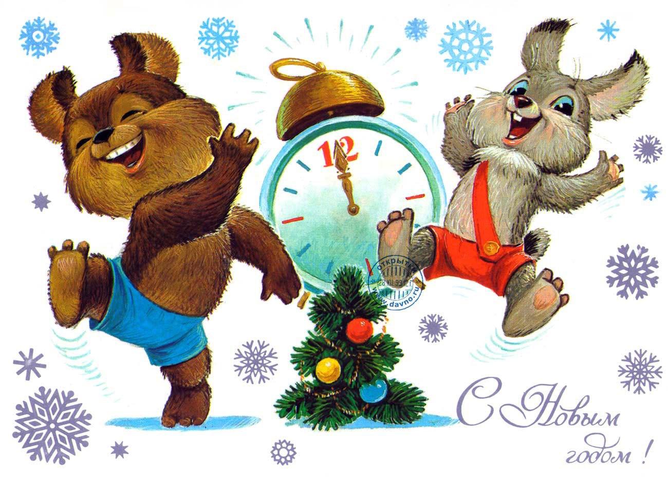 Мультяшки поздравляют с новым годом