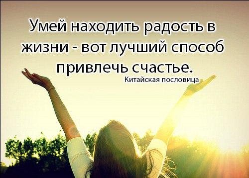 https://pp.vk.me/c636425/v636425390/e00d/pkBKrwEglio.jpg