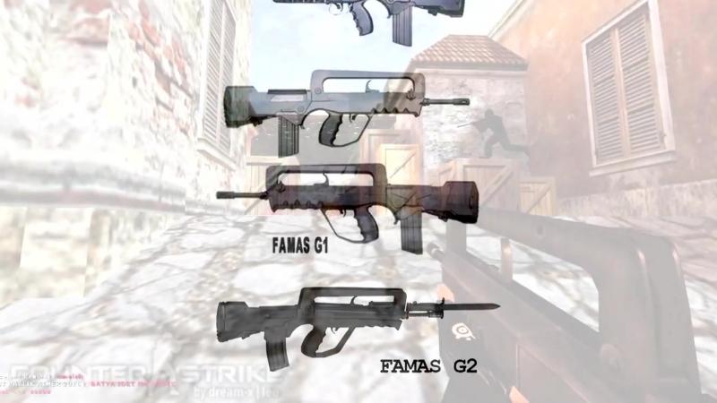 Как научиться стрелять с FAMAS в CS 1.6