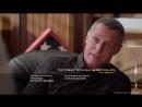 Полиция ЧикагоChicago P.D. (2014 - ...) ТВ-ролик (сезон 2, эпизод 6)