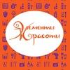 Салон «ЭЛЕМЕНТЫ КРАСОТЫ» Москва
