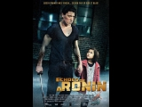 Эхо ронина (2014) (Echoes of a Ronin)