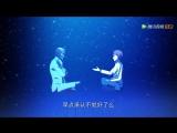 Король обезьян Охотник на богов  Monkey King The God Hunter  TV12 из 20Anidub