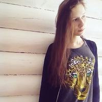 Настя Боршнякова