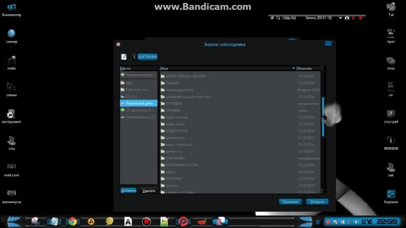 Pidgin 2.10.10 ( Rus) Portable
