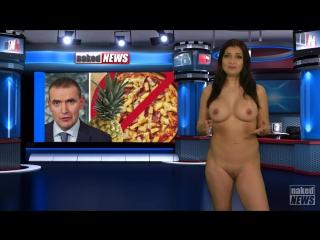 Naked News February 23 2017 1080p