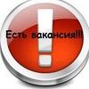 Подработка Москва номинальный директор