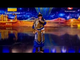 Тюрген- алтайский ди-джей - Песня деда (Shaman from Russia)