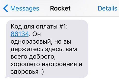Роман Печорин | Москва
