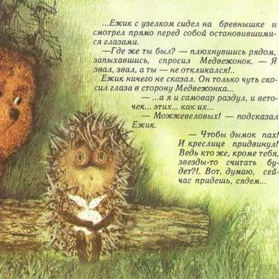 Люся Салихова