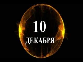 BDSM PARTY / 10 ДЕКАБРЯ / клуб КАБАРЕ(СПб) / АНОНС
