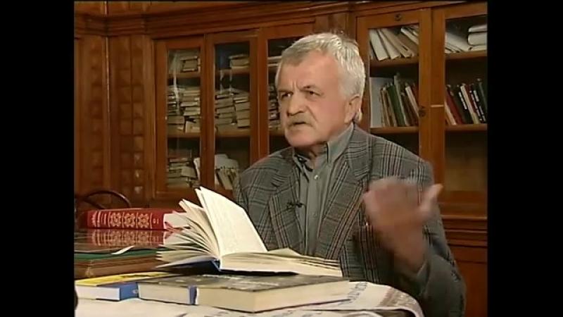 Діалог- Василь Герасимюк - Володимир Білінський ч.4 (2014р.)