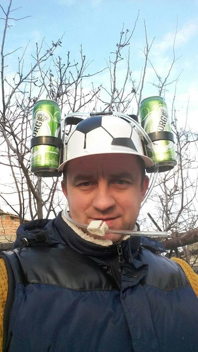 Иван Ветрогон