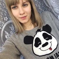 Екатерина Лузгина