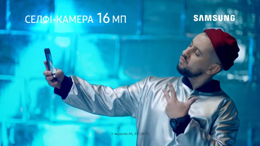 Песня из рекламы Самсунг Гэлекси А / Samsung Galaxy A кто поёт Вокруг тебя весь мир кружит голову ай до упада
