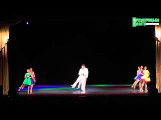15 апреля в концертном зале ДК «Кредмаш» прошел отчетный концерт народной шоу-группы «Молодость».