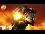 Fallout 4 Топ-10 модов на Силовую броню!