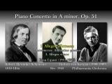 Шуман Концерт a moll - Дину Липатти, Герберт фон Караян. Schumann Piano Concerto, Lipatti &amp Karajan (1948)